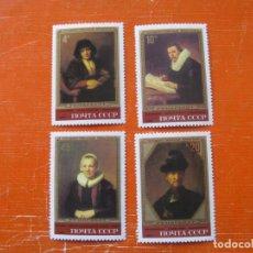 Sellos: +RUSIA1983, PINTURA HOLANDESA DEL MUSEO ERMITAGE. Lote 194660850
