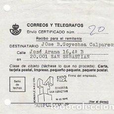 Sellos: AÑO 1989, HOMENAJE A FLEMING, ESCULTURA DE CHILLIDA EN SAN SEBASTIÁN, EN RESGUARDO DE CERTIFICADO. Lote 194864632