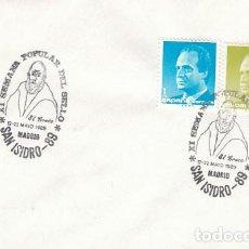 Sellos: AÑO 1989, EL GRECO, FIESTAS DE SAN ISIDRO DE MADRID. Lote 194864738