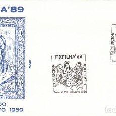 Sellos: AÑO 1989, EL GRECO,LA VIRGEN DE LA BUENA LECHE, EXFILNA EN TOLEDO, MATASELLO DE 20-5-1989 ALFIL. Lote 194864851