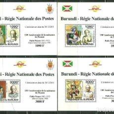 Sellos: BURUNDI 2011 HB SC 946/49 *** ARTE - 130º ANIVERSARIO NACIMIENTO DE PABLO PICASSO - PINTURA. Lote 195222756