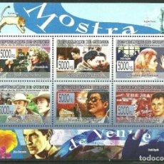Sellos: GUINEA 2008 IVERT 3756/61 *** ARTE - LA MUESTRA DE VENECIA - CINE - PERSONAJES. Lote 195411382