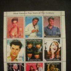 Sellos: KIRGUISTAN 1999 *** FAMOSAS ESTRELLAS DE LA MUSICA POP - CANTANTES. Lote 196103226