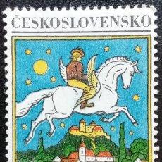 Sellos: 1970. CHECOSLOVAQUIA. 1780. 'EL CABALLO PRODIGIOSO', PINTURA DE JOSEP LADA. USADO.. Lote 198100770