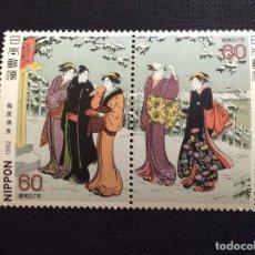 Sellos: JAPON Nº YVERT 1409/0*** AÑO 1983. PINTURA. KIYONAGA TORIL. Lote 198154046
