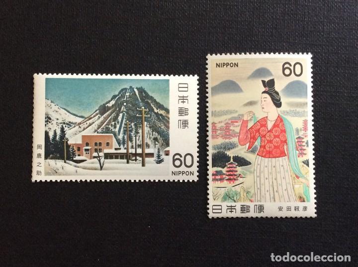 JAPON Nº YVERT 1361/2*** AÑO 1981. PINTURA. ARTE MODERNO JAPONES (Sellos - Temáticas - Arte)