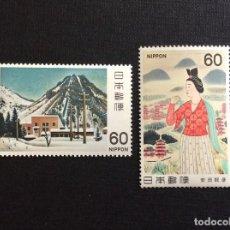 Sellos: JAPON Nº YVERT 1361/2*** AÑO 1981. PINTURA. ARTE MODERNO JAPONES. Lote 198154221