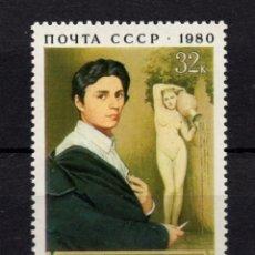 Sellos: RUSIA 4722** - AÑO 1980 - PINTURA - BICENTENARIO DEL NACIMIENTO DEL PINTOR DOMINIQUE INGRES. Lote 198236326