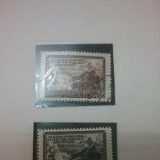 Sellos: SELLOS RUSIA (URSS/CCCP) MTDO/RESTO CHARNELA/1949/I CENT. NACTO NOVEL MEDICINA/ARTE/GENTE/CIENCIA/FA. Lote 198245245