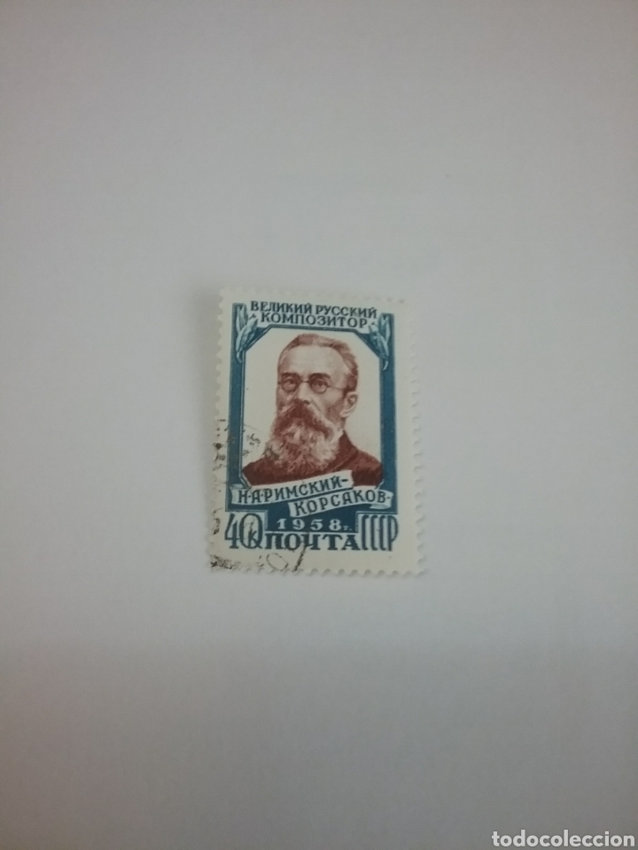 SELLOS RUSIA (URSS/CCCP) MTDO/RESTO CHARNELA/1958/50 ANIV. MUERTE COMPOSITOR KORSAKOF/FAMOSOS/ARTE/ (Sellos - Temáticas - Arte)