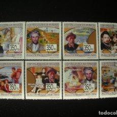 Sellos: R.GUINEA 2009 IVERT 4290/97 *** PINTURA - AUGUSTE RENOIR - ARTE . Lote 198330601