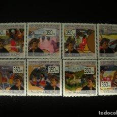 Sellos: R.GUINEA 2009 IVERT 4442/49 *** PINTURA - PAUL GAUGUIN - ARTE . Lote 198331106