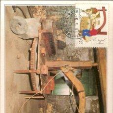 Sellos: PORTUGAL & MAXI, MOLINO, AZORES, MUSEO ETNOGRÁFICO DE SANTA CRUZ DA GRACIOSA 1993 (13). Lote 198622588