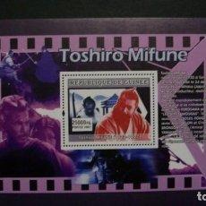 Sellos: /02.04/-GUINEA-2007-BLOQUE Y&T 665 EN NUEVO(**MNH)-CINE-ACTORES-TOSHIRO MIFUNE. Lote 198981111