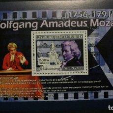 Sellos: /02.04/-GUINEA-2007-BLOQUE Y&T 696 EN NUEVO(**MNH)-MUSICA-COMPOSITORES-MOZART. Lote 198983780