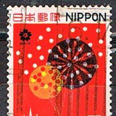 Sellos: JAPON Nº 1062, IRIS, CUADRO DE KORIN OGATA. Lote 199046327