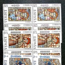 Sellos: ESPAÑA. 2815/17 VIDRIERAS ARTÍSTICAS: VIRGEN CON EL NIÑO, CATEDRAL DE SEVILLA-VIDRIERA CATEDRAL DE T. Lote 199073928