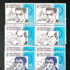 Sellos: ESPAÑA. 2803/05 AÑO EUROPEO MÚSICA: ATAÚLFO ARGENTA, TOMÁS LUIS DE VICTORIA, FERNANDO SOR, EN BLOQUE. Lote 199074037