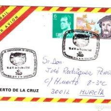 Sellos: TENERIFE A MURCIA III SEMINARIO IBEROAMERICANO DE COOPERACIÓN DE ARTESANÍA. Lote 199316121