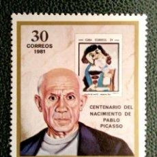 Timbres: CUBA. 2300 PINTOR PABLO PICASSO. 1981. SELLOS NUEVOS Y NUMERACIÓN YVERT. Lote 199346575