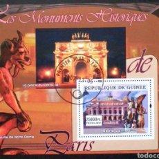 Sellos: ARCO DEL TRIUNFO DE PARIS HOJA BLOQUE DE SELLOS USADOS DE GUINEA. Lote 200201977