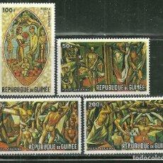 Sellos: GUINEA 1967 AEREO IVERT 74/7 *** ARTE - PINTURAS Y MURALES DE JOSE VELA ZANETTI. Lote 200549345