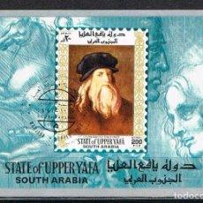 Selos: ARABIA DEL SUR (UPPER YAFÁ), LEONARDO DA VINCI, HOJA BLOQUE USADA. Lote 201218752