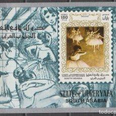 Timbres: ARABIA DEL SUR (UPPER YAFÁ), CUADRO DE DEGAS, HOJA BLOQUE USADA. Lote 201218872