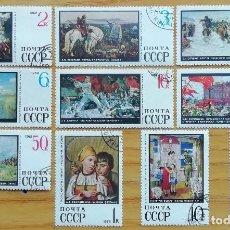 Timbres: 1968. URSS. 3443 / 3452. CUADROS DEL MUSEO DEL ESTADO EN LENINGRADO. SERIE COMPLETA. USADO.. Lote 201785200