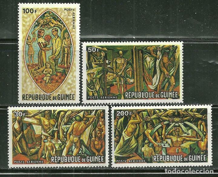 GUINEA 1967 AEREO IVERT 74/7 *** ARTE - PINTURAS Y MURALES DE JOSE VELA ZANETTI (Sellos - Temáticas - Arte)
