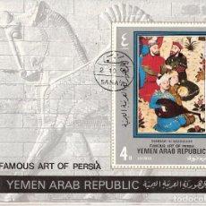 Sellos: Y. A. R.- 1968 - BLOQUE DE FAMOSO ARTE DE PERSIA - CON ADHESIVO. Lote 204088511