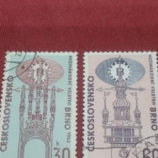 Sellos: SELLOS R. CHECOSLOVAQUIA MTDOS/1963/PORTON/TORRE/PUERTA/GÓTICO/ARTE/EDIFICIOS/ARQUITECTURA/GUBERNA/. Lote 204098166