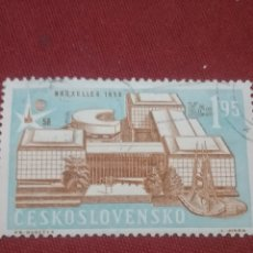 Sellos: SELLO R. CHECOSLOVAQUIA MTDOS/1958/EXP./ UNIVERSA/BRUSELAS/PABELLOS/EDIFICIO/ARQUITECTURA/ARTE/SEDE/. Lote 204100955