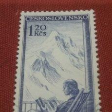 Sellos: SELLOS R. CHECOSLOVAQUIA MTDOS/1956/SPAS/OCIO/LIBRO/MONTAÑA/PAISAJE/NATURALEZA/CULTURA/TURISMO. Lote 204129850
