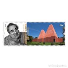 Sellos: PORTUGAL ** & GRANDES PREMIOS DE ARQUITECTURA, MUSEO PAULA REGO DE EDUARDO MOURA 2014 (8789). Lote 204488366
