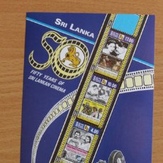 Sellos: 50 AÑOS DE CINE EN SRI LANKA 1998, SELLOS/FILATELIA. Lote 204541616