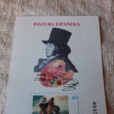 Sellos: PRUEBA OFICIAL ESPAÑA 1996 PINTURA GOYA EDIFIL NÚMERO 60 PVP 15 EUROS. Lote 205150933