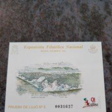 Sellos: PRUEBA LUJO 5 1991 EXPOSICIÓN FILATÉLICA NACIONAL GOYA PRADO MADRID EDIFIL NÚMERO 24 PVP 27 EUROS. Lote 205245418