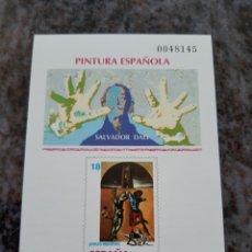 Sellos: SALVADOR DALI PINTURA ESPAÑOLA PRUEBA OFICIAL 1994 EDIFIL NÚMERO 32. Lote 205249801