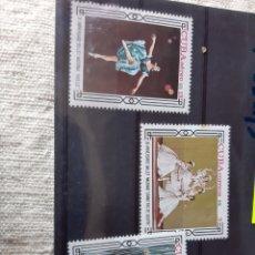 Sellos: CUBA BALLET DANZA AÑO 1978 ED2985 SERIE COMPLETA NUEVA. Lote 205379858