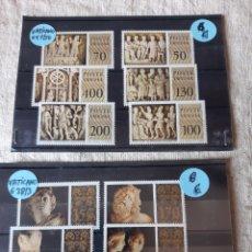 Sellos: VATICANO SERIE ARTE MUSEO NUEVA 645/50 Y 638/3. Lote 205541435