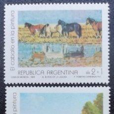 Sellos: 1988. ARGENTINA. 1642, 1643, 1644. CUADROS DE CABALLOS. NUEVO.. Lote 205824047