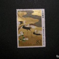 Sellos: /27.05/-JAPON-2014-82 Y. Y&T 6530 EN USADO/º/-PINTURA JAPONESA. Lote 205885340