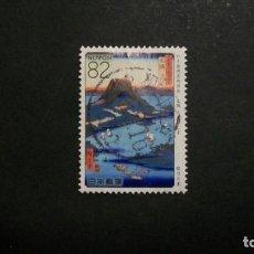 Sellos: /27.05/-JAPON-82 Y. Y&T 6669 EN USADO/º/-PINTURA JAPONESA. Lote 205885680