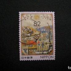 Sellos: /27.05/-JAPON-¿2015/2019?-82 Y. EN USADO/º/-PINTURA JAPONESA. Lote 205887148