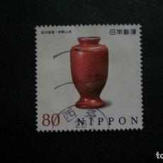 Sellos: /27.05/-JAPON-¿2015/2019?-82 Y. EN USADO/º/-ARTE TRADICIONAL. Lote 205895313