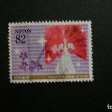 Sellos: /27.05/-JAPON-2014-82 Y. Y&T 6510 EN USADO/º/-TEATRO JAPONES. Lote 205896135