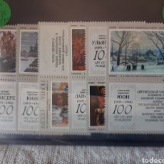Sellos: 1975 RUSIA SERIE COMPLETA NUEVA PINTURA ARTE. Lote 206139997