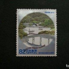 Sellos: /27.05/-JAPON-2014-82 Y. EN USADO/º/-ARQUITECTURA-PUENTES. Lote 206169741