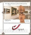 PORTUGAL ** & MUSEOS CENTENARIOS DE PORTUGAL, GRUPO II, MUSEO DE ARTE CONTEMPORÁNEO 2020 (5756) (Sellos - Temáticas - Arte)